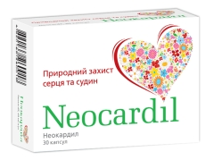 Neocardil box new reg 05.04.2013 print